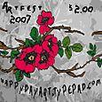 Poppy Artfest stamp