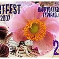 Artfest fairy stamp - 2007